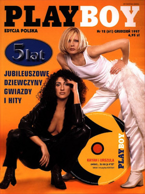 Playboy Poland - Dec 1997
