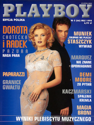 Playboy Poland - May 1998