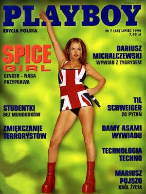 Playboy Poland - July 1998