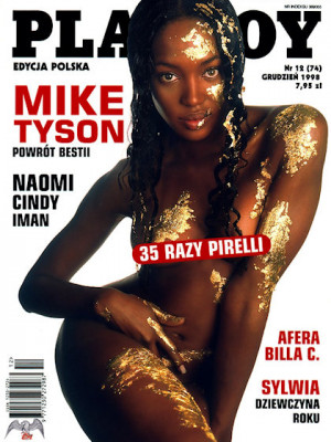 Playboy Poland - Dec 1998