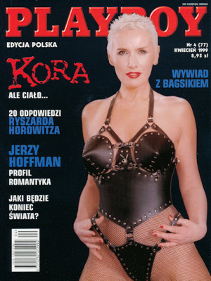 Playboy Poland - April 1999