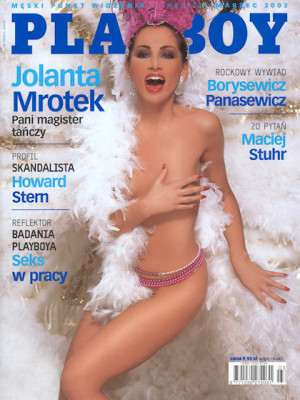 Playboy Poland - March 2003