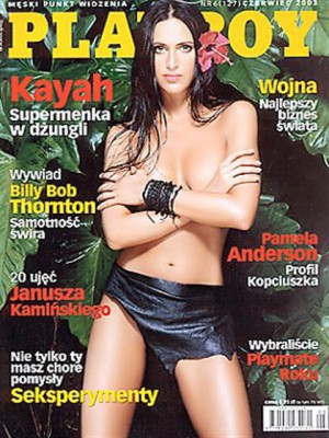 Playboy Poland - June 2003