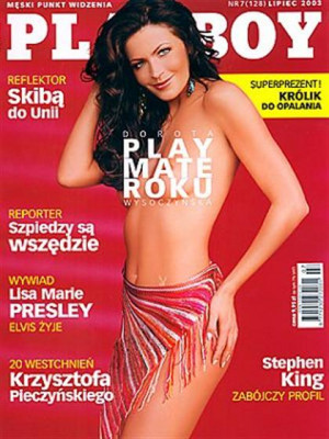 Playboy Poland - July 2003