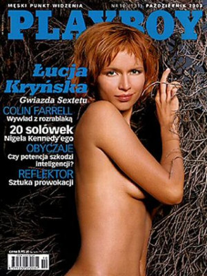 Playboy Poland - Oct 2003