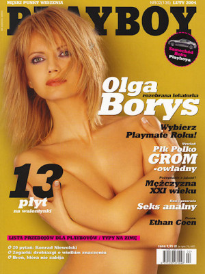 Playboy Poland - Feb 2004