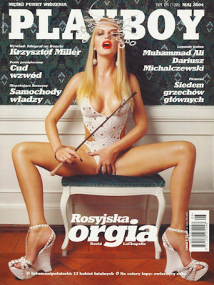 Playboy Poland - May 2004