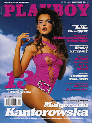 Playboy Poland - June 2004