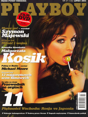 Playboy Poland - July 2004