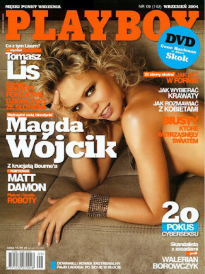 Playboy Poland - Sep 2004