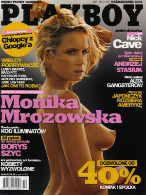 Playboy Poland - Oct 2004