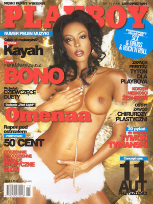 Playboy Poland - Nov 2004