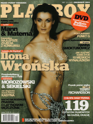 Playboy Poland - Dec 2004