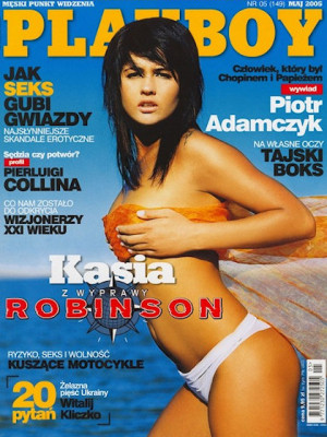 Playboy Poland - May 2005