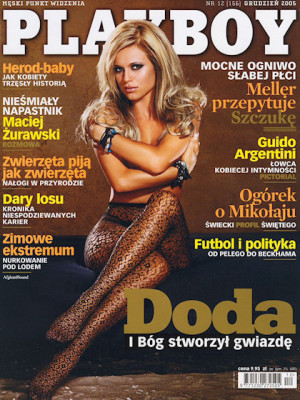 Playboy Poland - Dec 2005