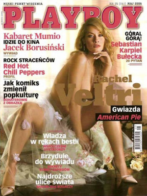 Playboy Poland - May 2006