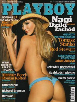 Playboy Poland - Oct 2006