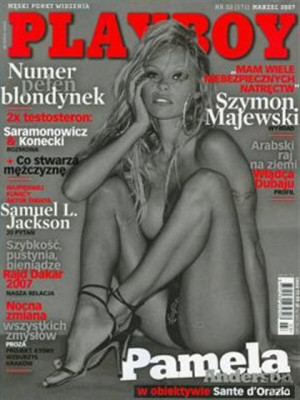 Playboy Poland - March 2007