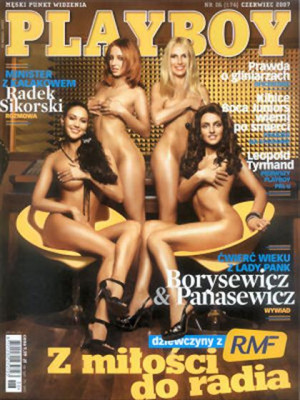 Playboy Poland - June 2007