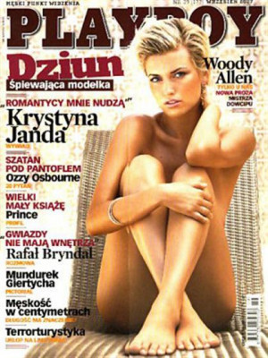 Playboy Poland - Sep 2007