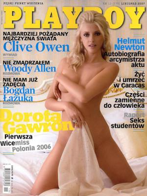 Playboy Poland - Nov 2007