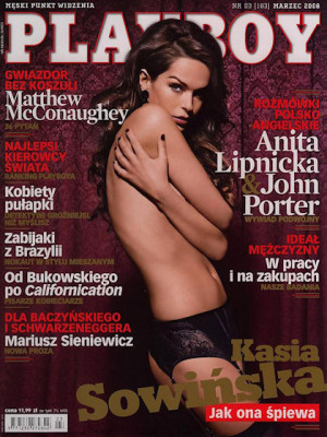 Playboy Poland - March 2008