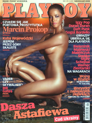Playboy Poland - Sep 2008
