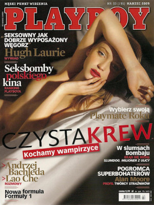 Playboy Poland - March 2009