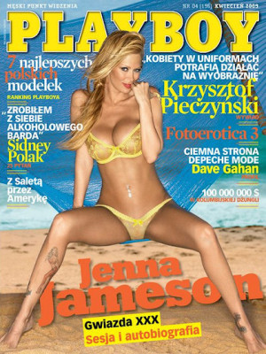 Playboy Poland - April 2009
