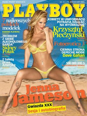 Playboy Poland - April 2009