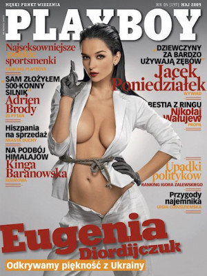 Playboy Poland - May 2009