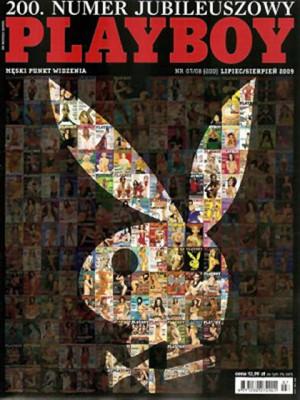Playboy Poland - July 2009