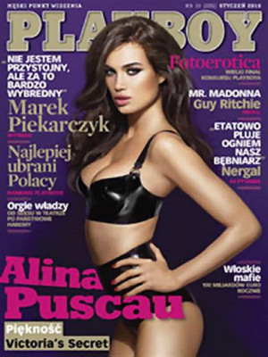 Playboy Poland - Jan 2010