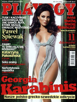 Playboy Poland - April 2010