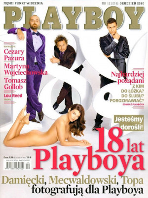 Playboy Poland - Dec 2010