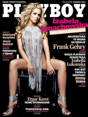 Playboy Poland - March 2011