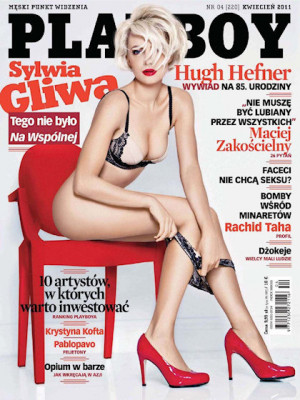 Playboy Poland - April 2011