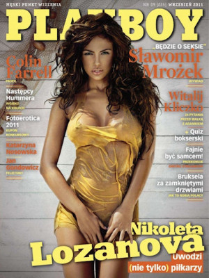 Playboy Poland - Sep 2011