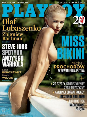 Playboy Poland - Jan 2012