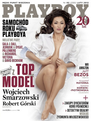 Playboy Poland - Feb 2012