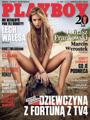 Playboy Poland - April 2012