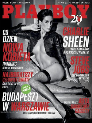 Playboy Poland - Sep 2012