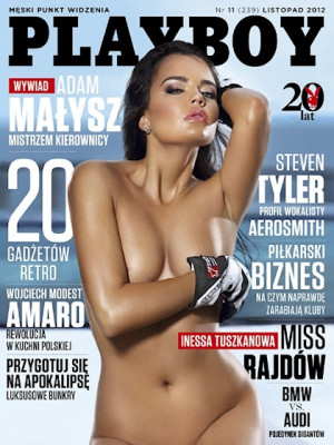 Playboy Poland - Nov 2012