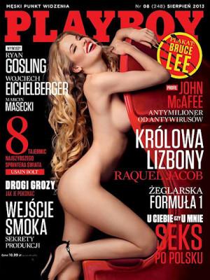 Playboy Poland - August 2013