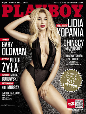 Playboy Poland - Dec 2014