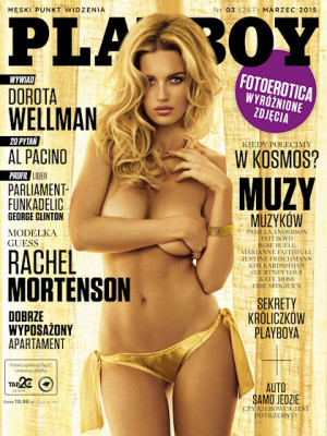 Playboy Poland - March 2015