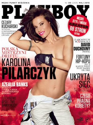 Playboy Poland - May 2015