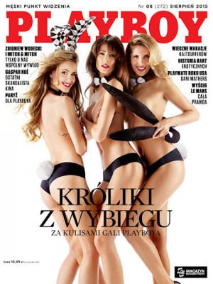 Playboy Poland - August 2015