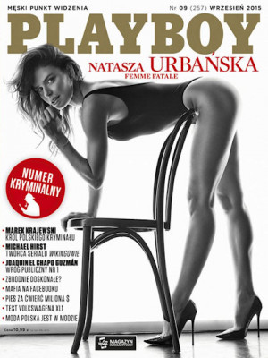 Playboy Poland - Sep 2015