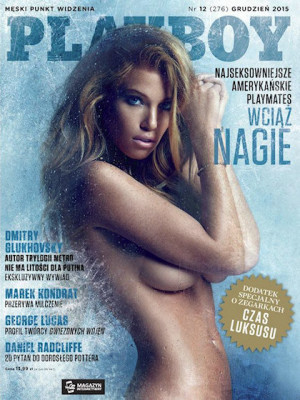 Playboy Poland - Dec 2015